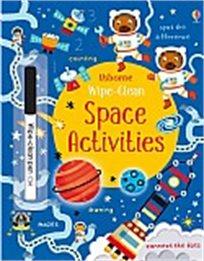 חוברת מחיקה - פעילויות חלל