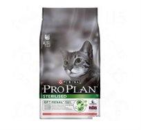 """מזון לחתול מסורס\מעוקר 3 ק""""ג Pro Plan"""