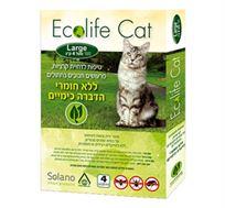 טיפות נגד פרעושים וקרציות אקולייף לחתולים