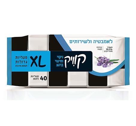 מארז 8 חבילות מטליות קוויק XL בניחוח לבנדר לאמבטיה ושירותים