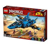 נינג'ה לגו סופת גאי LEGO