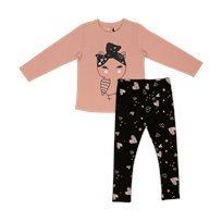 חליפת גן Minene לתינוקות (12-24 חודשים) Happy Day אפור