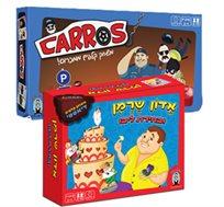 זמן איכות לכל המשפחה! שני משחקי קופסא משגעים לבחירה בין 'קארוס' או 'אדון שרמן ובחירת ליבו'