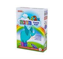 משחק קופסא לילדים 'ממעט יוצא הרבה' Spark toys