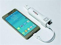 סוללת גיבוי power bank 2600mh מחזיק מפתחות כולל פנס מתאים לסמארטפון/טאבלט ועוד