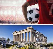 """חבילת ספורט ל-3 לילות לאתונה למשחק הכדורגל של מכבי ת""""א מול פאניוניוס רק בכ-€449*"""