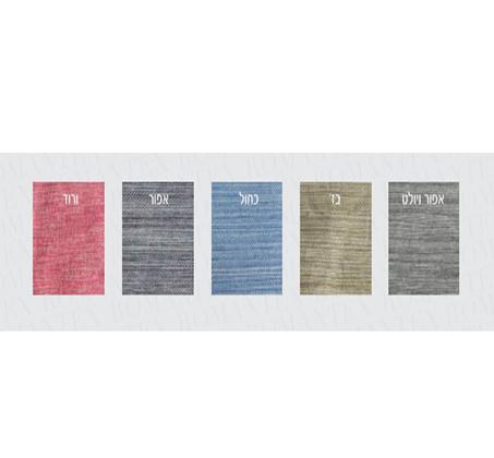 סט מצעים COLOR WASH זוגי 100% סאטן אל קמט במבחר צבעים לבחירה - תמונה 3
