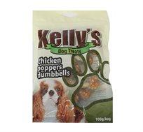 3 יחידות חטיף קייליס לכלב משקולת עוף