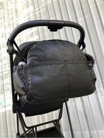Bag - B תיק החתלה - שחור אולטרה