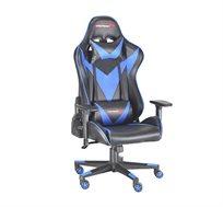 כיסא גיימר הורייזון  KARTOS  כחול