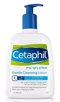 Cetaphil Gentle Cleaning Lotion For Dry And Sensitive Skin