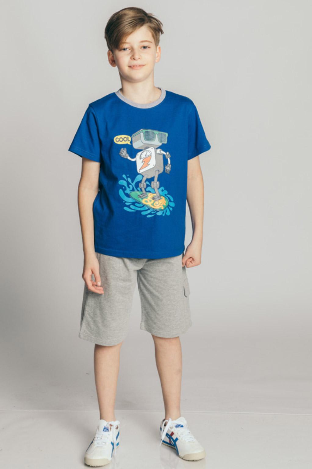 חליפת פרנץ' טרי לילדים - כחול רויאל