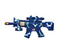 רובה M16 מנומר דובר עברית