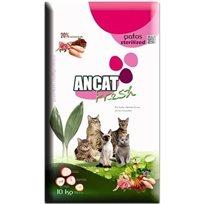 ANC STERILIZED איי אן סי מזון לחתולים מסורסים/מעוקרות 10 ק''ג