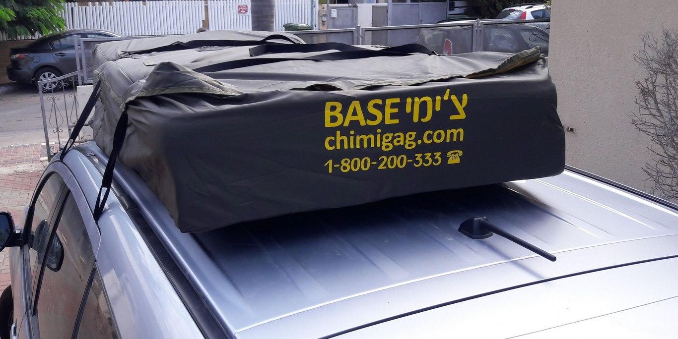 צ'ימיבייס מארז למזרונים לגג הרכב ללא צורך בגגון עם 5 שנות אחריות, רק ב-₪288 מתאים לכל רכב!!