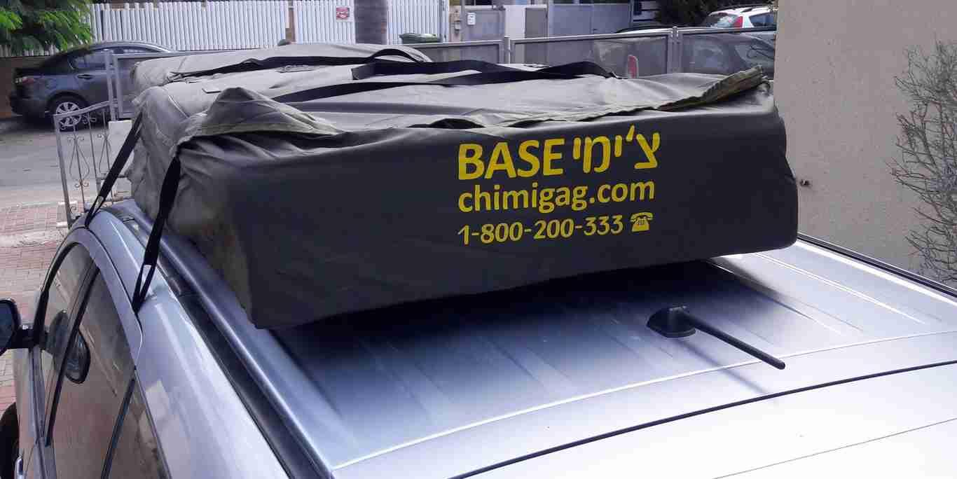 צ'ימיבייס מארז למזרונים לגג הרכב ללא צורך בגגון עם 5 שנות אחריות, רק ב-₪309 מתאים לכל רכב!!