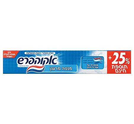5 יחידות משחת שיניים AquaFresh Mint אקווה פרש מינט