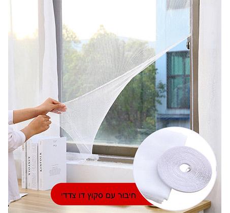 3 יחידות רשת נגד יתושים בהתקנה עצמית פשוטה