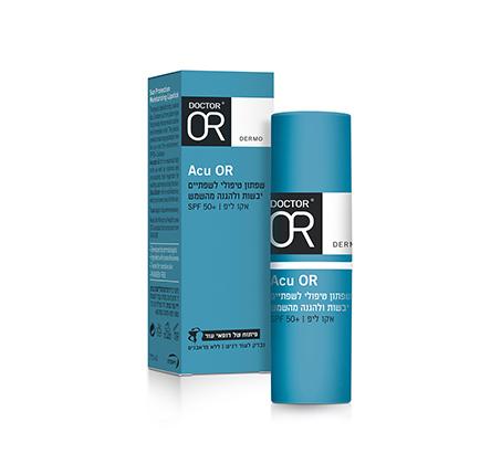 מארז 2 שפתון טיפולי לשפתיים יבשות וסדוקות נטול שומן+מתנה!