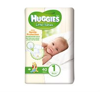 שלישיית חבילות חיתולים Huggies Little Babies, מידות לבחירה: שלב 1 ושלב 2
