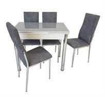 פינת אוכל מעוצבת הכוללת שולחן ו-4 כיסאות בצבעים וגדלים לבחירה