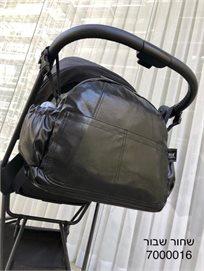 Bag - B תיק החתלה - שחור שבור