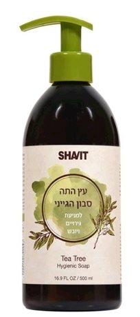 Shavit Organic Tea Tree Hyginic Soap