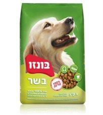 מזון לכלבים בונזו 3 ק''ג Bonzo במבצע !