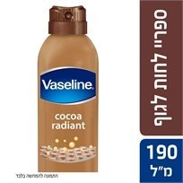 Vaseline Intensive Care Spray Moisturiser