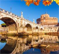 חבילת נופש ברומא כולל טיסות 'ALITALIA' החל מכ-$299*