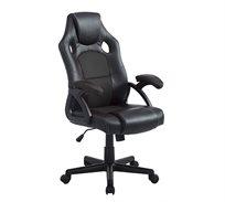 כיסא גיימינג ארגונומי בצבעים לבחירה HOMAX דגם רודמן