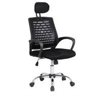 """כסא מנהלים שחור מבית Homax דגם """"דנבר"""" עם ריפוד בד נושם וכולל כרית ראש מתכווננת"""