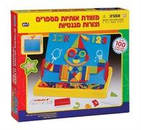 ערכה ללימוד עברית לילדים הכוללת אותיות, גירים ואביזרי מגנטים - משלוח חינם!