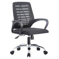 כיסא משרדי אורטופדי מעוצב ונוח דגם Bosco לחוויית ישיבה מפנקת BRADEX