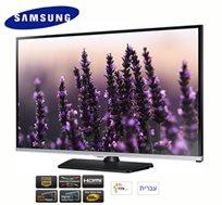 """טלוויזיה """"48 LED מבית Samsung עם מעבד מהפכני בעל קצב רענון מסך 100Hz לתמונה חדה + סאונד בר מתנה!"""