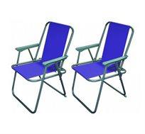 זוג כיסאות מתקפלים וקלים לנשיאה לפיקניק לבריכה ולים