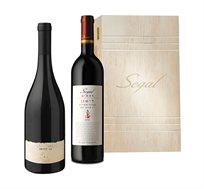 מארז עץ יוקרתי הכולל 2 יינות אדומים יקב סגל