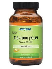 Supherb Vitamin D-1000