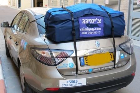 צ'ימיגאז מנשא מיוחד לבגאז הרכב 175 ליטר עם 5 שנות אחריות, רק ב-₪480!! - תמונה 2