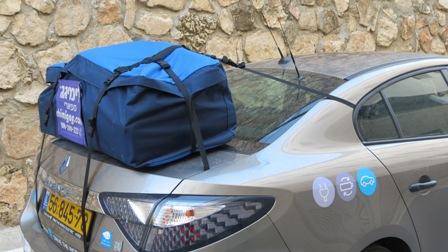 צ'ימיגאז מנשא מיוחד לבגאז הרכב 175 ליטר עם 5 שנות אחריות, רק ב-₪480!!