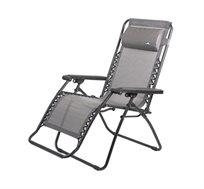 כיסא גן איכותי רב מצבי דגם Australia Camp Venice