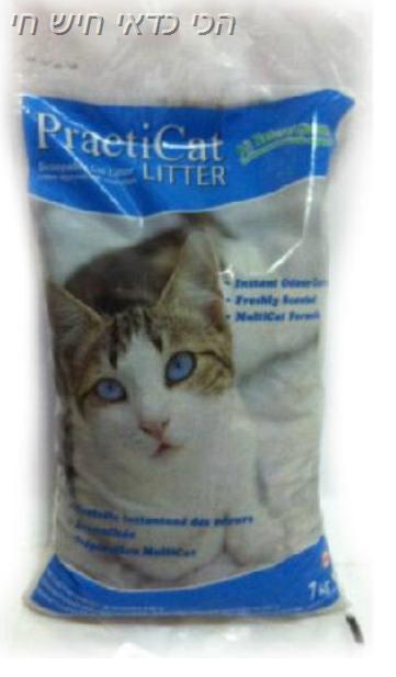 סופרחול לחתול מתגבש פרקטיקט 7 ק''ג