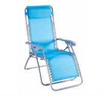 כיסא מתקפל 5 מצבים לקמפינג, לים או לגינה דגם 3326