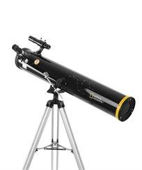 טלסקופ ענק 36X-675X