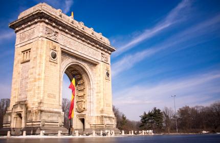 טיול מאורגן ברומניה רק ב- €535