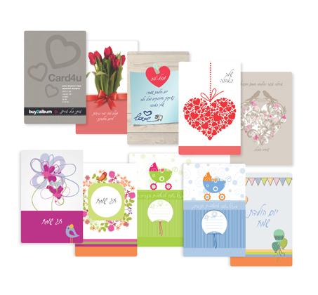 לרגש בכל אירוע! מארז כרטיסי ברכה ומעטפות למבחר אירועים - משלוח חינם!