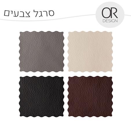 ספת דו ותלת מושבית מפנקות ונוחות מרופדות בדמוי עור בשילוב רגלי ניקל Or Design דגם טקסס - תמונה 7