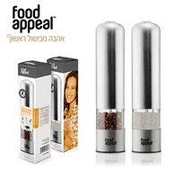 מוסיפים טעם למטבח! זוג מטחנות מלח-פלפל חשמליות מנירוסטה עם תאורה מבית FOOD APPEAL