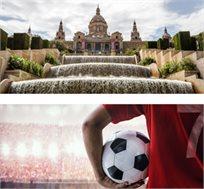 קלאסיקו בברצלונה! סופרקאפ ברצלונה מול ריאל! 6-7 לילות בברצלונה כולל סיור בקאמפ נואו החל מכ-€969*לאדם