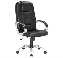 """כסא מנהלים שחור מבית Homax דגם """"ממפיס"""" עם ריפוד יוקרתי דמוי עור PU  + כרית הפלא לתמיכת הצוואר מתנה"""